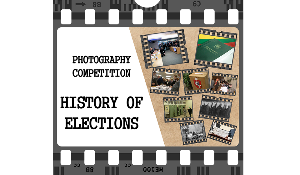 Invitation to participate in the Historical Photo Contest